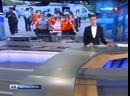 Вести (Россия-1, 02.01.2015)