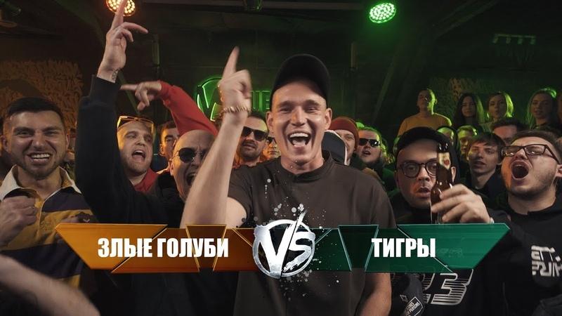VERSUS FRESH BLOOD 4 Династ Palmdropov Пиэм VS Браги Vityabovee Paragrin Финал