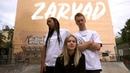 Zaryad Streetwear | Мастерская Исаева