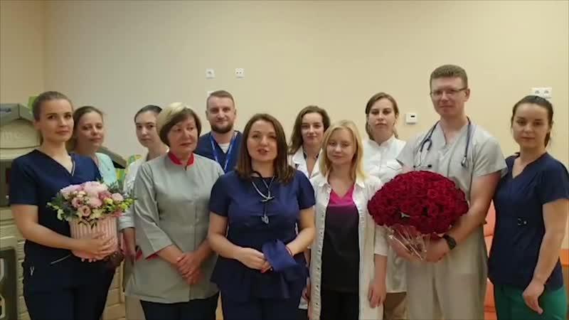 Поздравление генерального директора Центра Алмазова Е. В. Шляхто с Днем рождения от