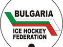 2020 IIHF ICE HOCKEY U20 WORLD CHAMPIONSHIP Division III: Iceland - Turkey