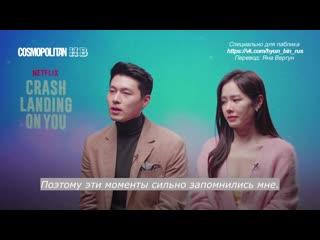 (рус.суб.) интервью хён бина и сон йе чжин для cosmopolitan philippins, 2019