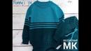 Детский свитер спицами Размер 104 110 см
