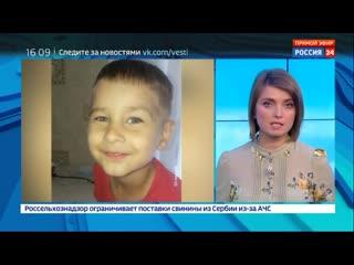 Пропажа мальчика в Омской области  в лесу найден возможный след - Россия 24