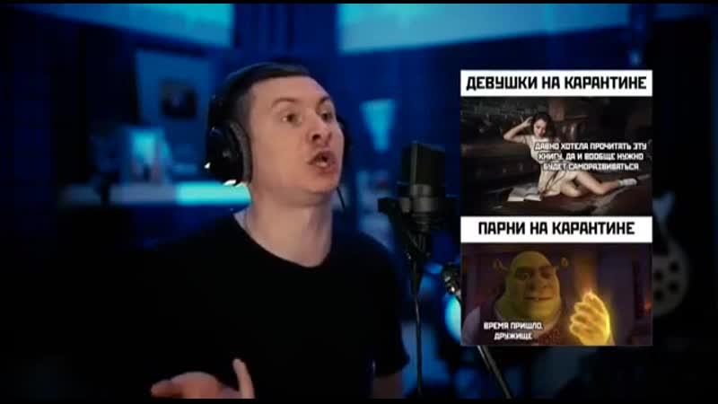 VIDEO 2020 04 05 14 08