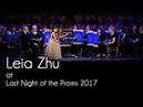 Kreisler Recitativo Scherzo Caprice | Leia Zhu