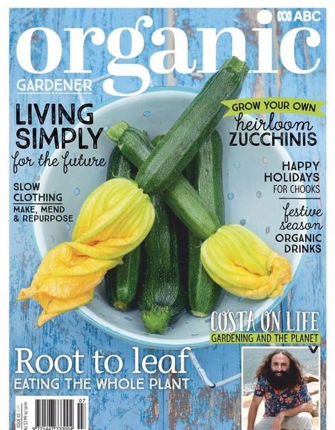 2020-01-01 ABC Organic Gardener