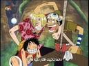 Luffy Usopp funny * _^ ون بيس لوفي يوسب ضحك