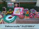 Выставка посвященная 85 летию Тбилисского района и Дня урожая