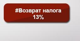 Https www klerk ru buh articles 491305 увеличение экономических выгод в результате поступления
