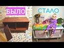 DIY. Переделка старой советской мебели. Новая жизнь старых вещей