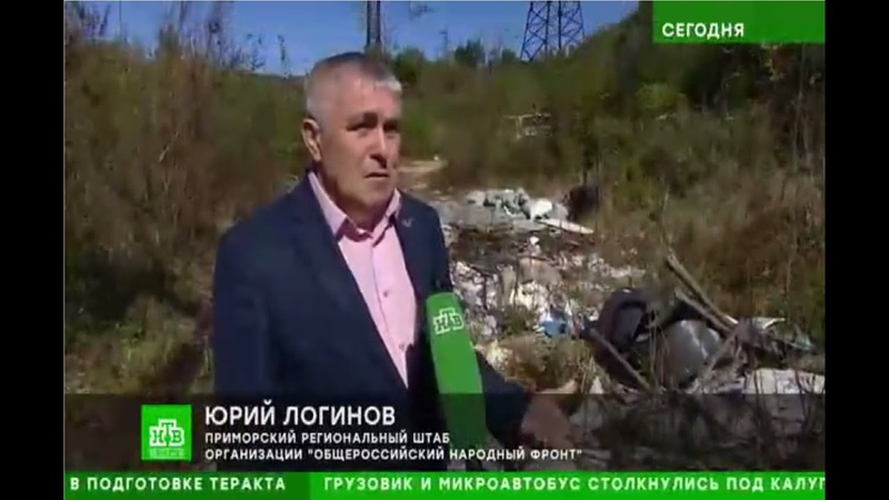 Информацию о свалках отмеченных на интерактивной карте ОНФ примут во внимание власти Владивостока