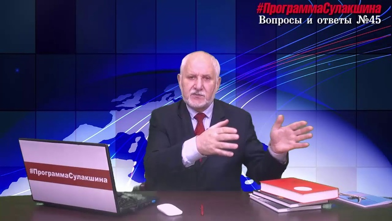 Сколько продержится режим Путина Социологический прогноз