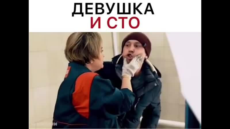 VIDEO 2019 08 05 11 23