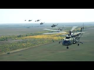 День армейской авиации  - 2019
