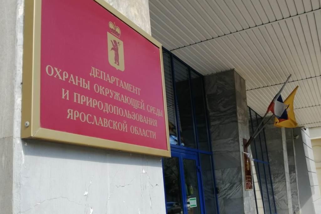 По факту загрязнения атмосферного воздуха во Фрунзенском районе Ярославля будет проведена проверка