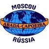ABADA-CAPOEIRA Москва - КАПОЭЙРА в Москве