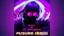 DJ Жора Выкуси Future Disco