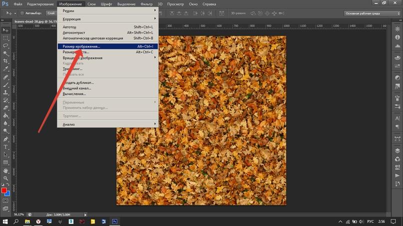FS19{Tutorial} Как создать свои текстуры для рисования на земле, изображение №4