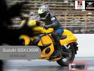 Suzuki gsx1300r hayabusa 2008-2017 от msamoto.ru цена 24300 р
