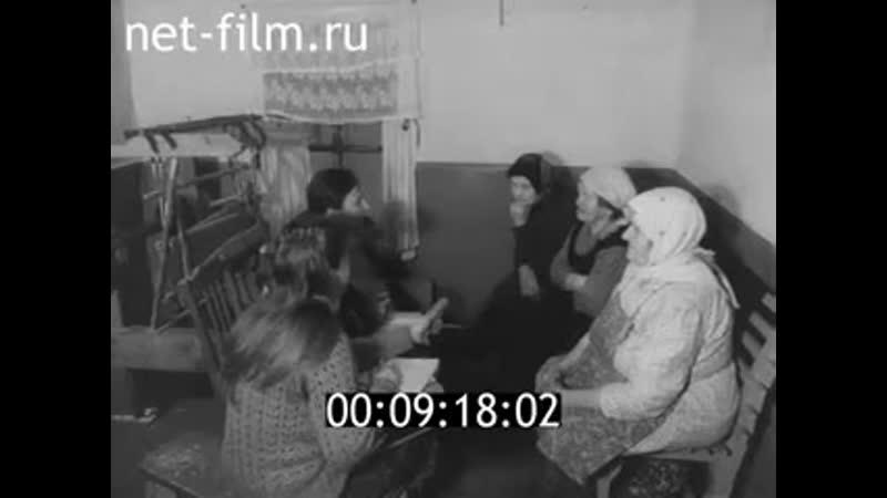 Киножурнал Наш край 1982 № 7 Фольклорная экспедиция в село Середка Псковской области