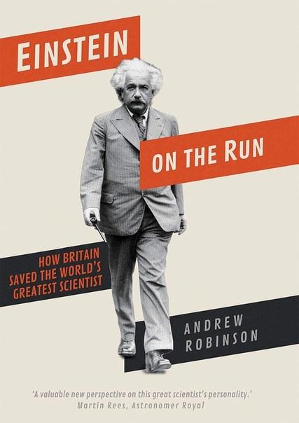 Einstein on the Run