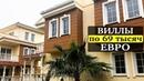 Недвижимость в Турции: дешевые дома в Турции у моря, Авсаллар. Ottoman village Avsalar