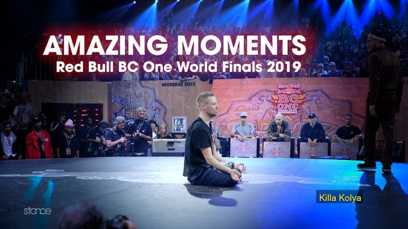 Amazing Moments at RED BULL BC ONE WORLD FINALS 2019 🏆 .stance