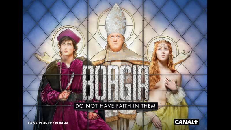 Борджиа Европа 3 сезон 8 14 серия