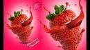 Photoshop Poster Design Strawberry Flavor Ju Joy Design Bangla