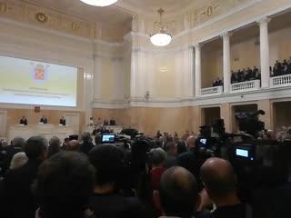 Торжественная церемония вступления в должность Губернатора Санкт-Петербурга