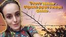 Маленький заказ на Bielita Relouis Тинт Крем для лица База под макияж Отзыв