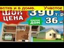 Прогноз Цен На Недвижимость В Тюмени 2018 Тюмень