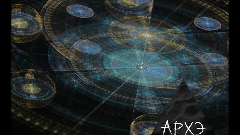 Андрей Гасилин Философия времени