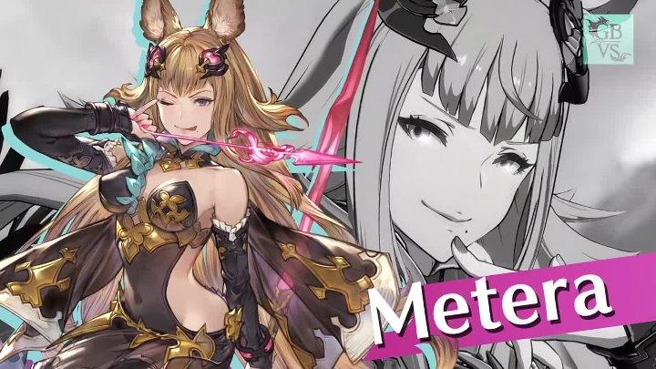 Сексуальная лучница Метера в новом трейлере Granblue Fantasy Versus