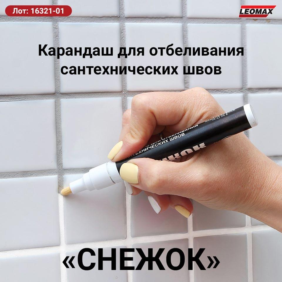 https://sun9-52.userapi.com/c854216/v854216120/1f78aa/UpefnlN2tOY.jpg