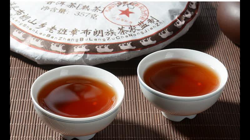 2087 Шу Пуэр чай Лао Бан Чжан Чэнь Чжэнь 2010 2018 гг 357 гр артикул 2087