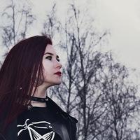 Софья Летова
