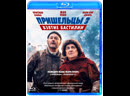 Пришельцы 3 Взятие Бастилии 2016 Фильм HD