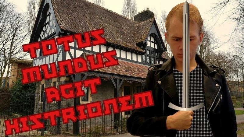 Путешествие во времени: краткая памятка по миру средневековья
