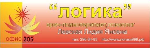 Хроническая усталость Красноярск