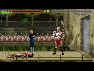 Леонид Якубович в игре Mortal Kombat  часть вторая