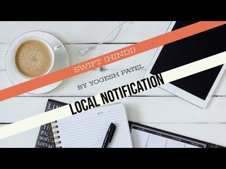 All About Local Notification :- Attachment | Action | Category | Tap on Navigation in Swift 5 Hindi