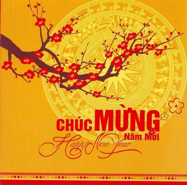 сам новогодние открытки вьетнама картине мира казахов