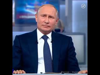 Как попасть на Прямую линию с Путиным