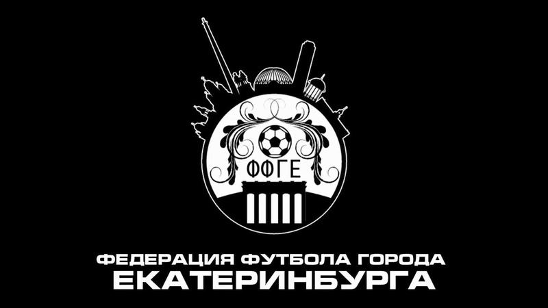 Обзор матчей 9 тура Чемпионат г. Екатеринбурга по мини-футболу (1 Дивизион)