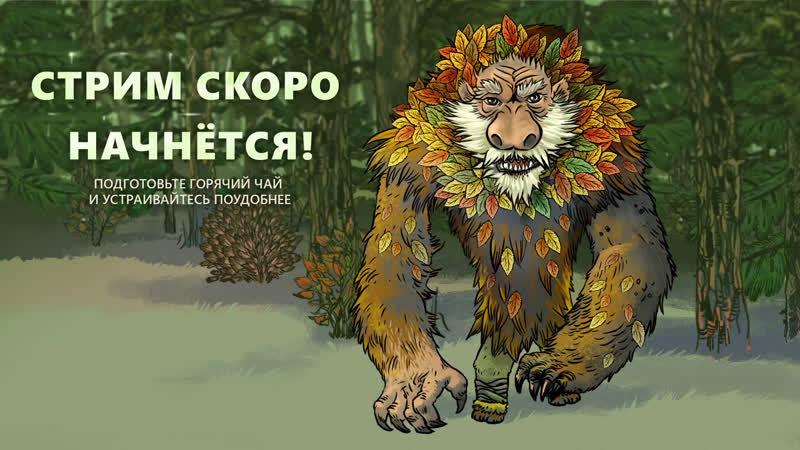 Octopath Traveler на русском 3 Х'аанит гордая охотница
