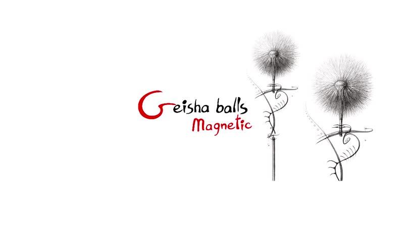 Новая эра вагинальных шариков GeishaBalls Magnetic