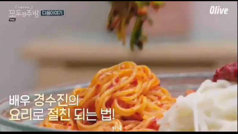 HoDong and Jiwon on Everyones Kitchen, episode airs on April 14, 730 PM KST _ - - via zzibol_0608 - -
