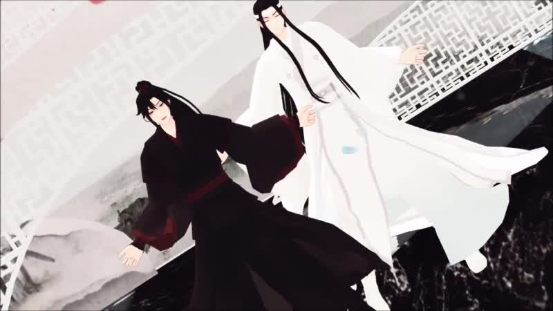 Mo Dao Zu Shi танцы MMD - Otome Kaibou - Вэй У Сянь, Лань Ван Цзи / Магистр дьявольского культа DANCE